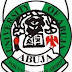 UNIABUJA Fresh Students Registration Guidelines 2018/2019