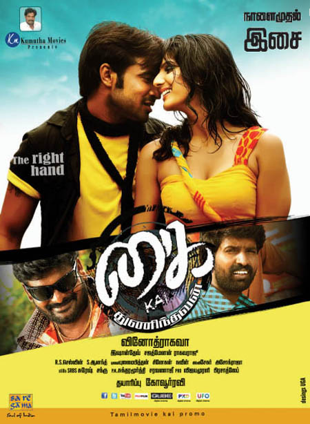 3 tamil movie songs free download in single file