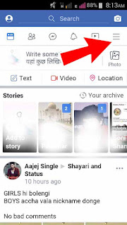 Facebook Account Delete Kaise Kare Permanently