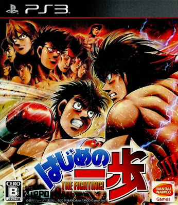 [PS3][はじめの一歩 THE FIGHTING! ] (JPN) ISO Download