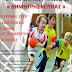 Τουρνουά street Handball «Δ. Κούπας» στον Φιλώτα