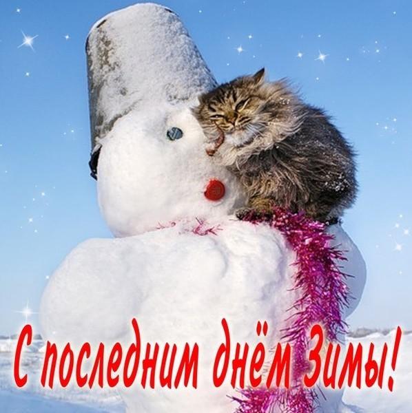 Поздравления, картинки с последним днем зимы 2019: с надписями, пожеланиями