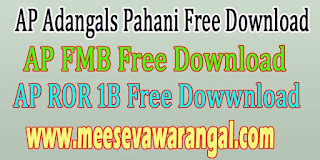 AP Land Records Adangals Pahani ROR 1B FMB Tippan Free Download