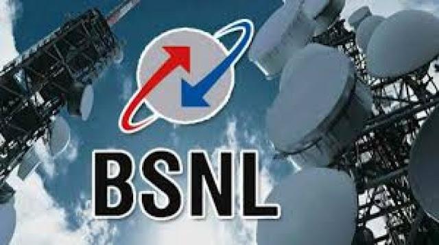 BSNL ने 7 प्लान किए रीवाइज, जानिए आपको फायदा या नुकसान ?