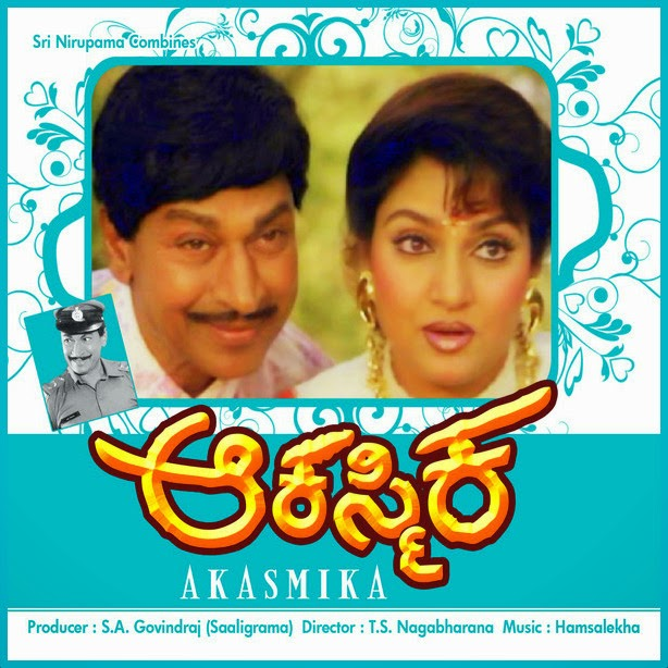 Kohra movie songs 1993 - Gangatho rambabu movie collections