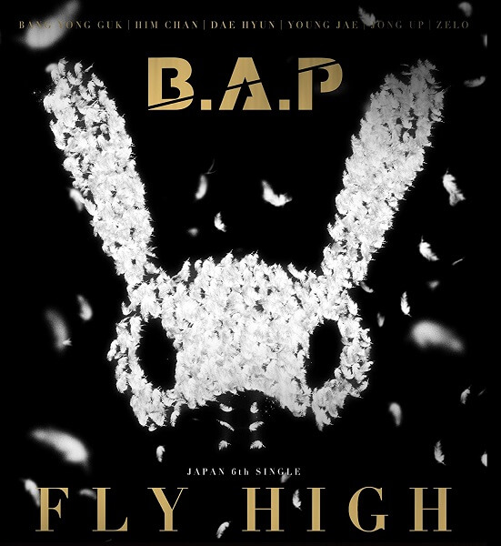 B.A.P – FLY HIGH Lyrics 歌詞 MV
