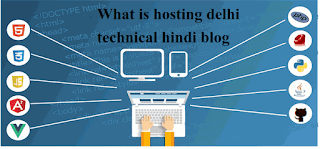 What is web hosting and why use it in hindi step by step full guide | delhi technical hindi blog !