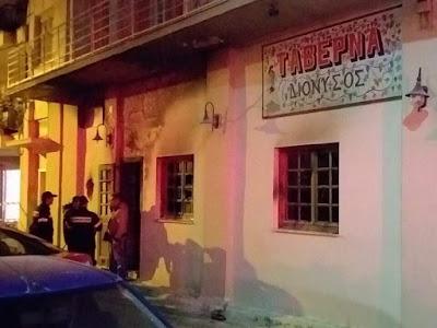 c1d62c443f7a Τρεις γυναίκες νεκρές απο έκρηξη σε ταβέρνα στην Καλαμάτα