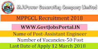 M.P. Power Generating Company Limited Recruitment 2018– 50 Assistant Engineer