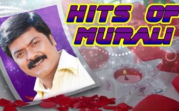 Murali Super Hit Evergreen   Audio Jukebox