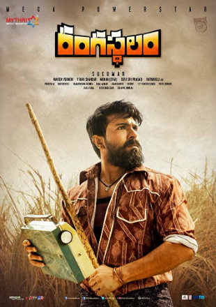 Rangasthalam 2018 Full Telugu HDRip 720p Movie Download