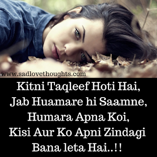 true lines about life in hindi