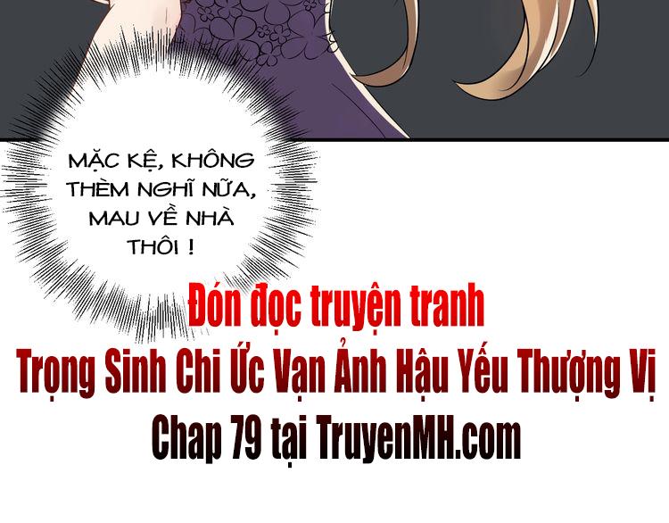 Trong Sinh Chi Ức Vạn Ảnh Hậu Yếu Thượng Vị Chap 78 page 46 - Truyentranhaz.net