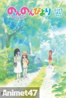 Non Non Biyori OVA - Non Non Biyori: Okinawa e Ikukoto ni Natta 2014 Poster