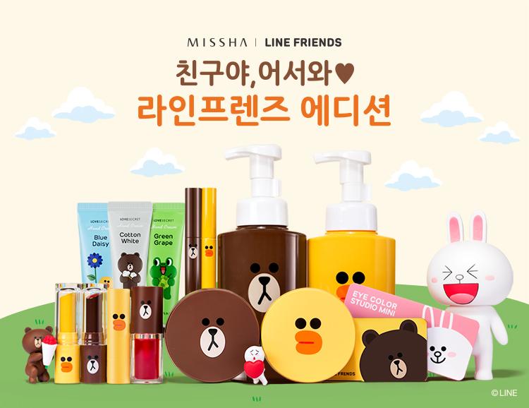 Missha - Line Friends Matte & Glossy Lip Rouge Lipstick