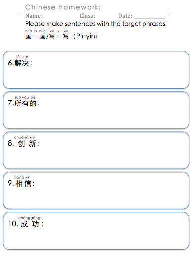 These easy-to-learn but romantic Chinese phrases can get you a lot of plus points with.