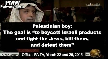 """A partir de un programa que muestra un concurso de teatro estudiantil, la televisión oficial palestina demostró que los niños palestinos no sólo están expuestos a las artes y al teatro en las escuelas, sino también que se utilizan esas áreas de la """"cultura"""" para enseñar a los niños a boicotear los productos israelíes y """"matar judíos""""."""
