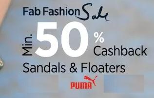 Puma Shoes – Flat 50% Off+ Extra 50% Cashback@ Paytm