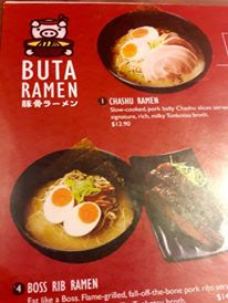 Lunch of the day: Buta Ramen, Far East Square