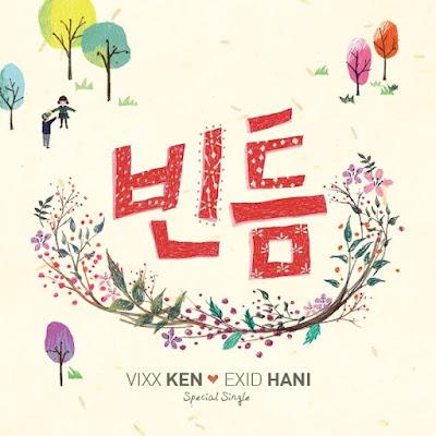 [Single] Ken (VIXX), Hani (EXID) – Gap