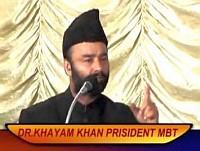 MBT president dr khayam khan