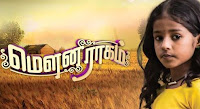 Mouna Raagam Serial 18-01-2018 Vijay Tv Serial Watch Online