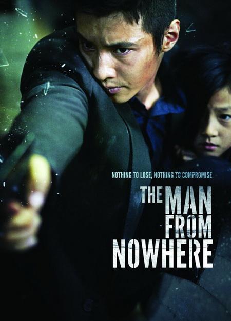 Nokas film online gratis