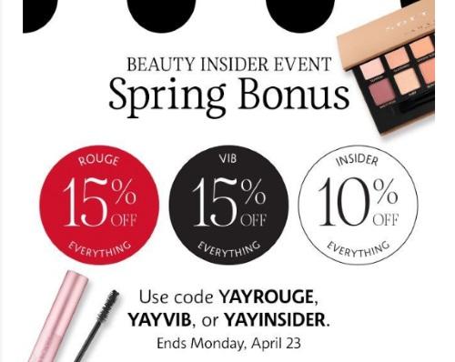 Sephora Beauty Insider Spring Bonus