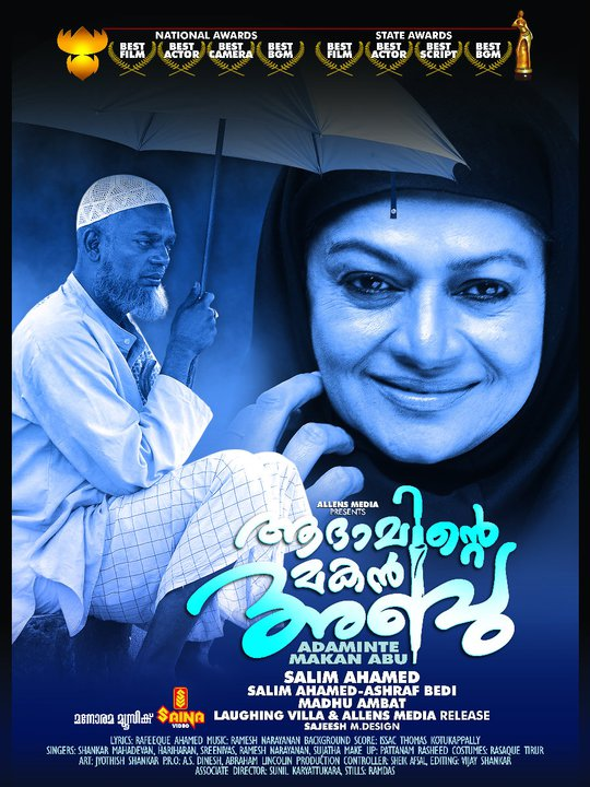 Adaminte Makan Abu 2011 Malayalam WEB-DL 480p 300MB With Bangla Subtitle