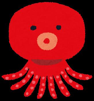 タコのイラスト(魚)