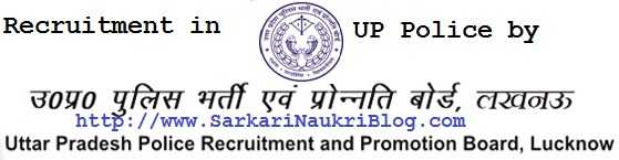 Sarkari Naukri Vacancy Recruitment in UP Police by UPPRPB