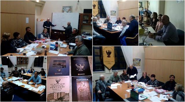 Συνεχίζονται και φέτος τα μαθήματα Ποντιακής διαλέκτου στο Αγρίνιο