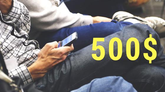 الربح من الانترنت اكثر من 500 دولار بدون مجهود
