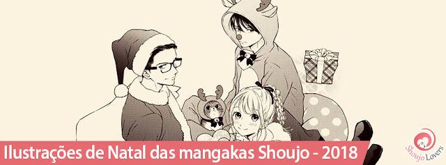 Ilustrações de Natal das mangakas Shoujo - 2018