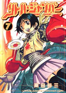 リトル・ジャンパー 第01-07巻 [Little Jumper vol 01-07]
