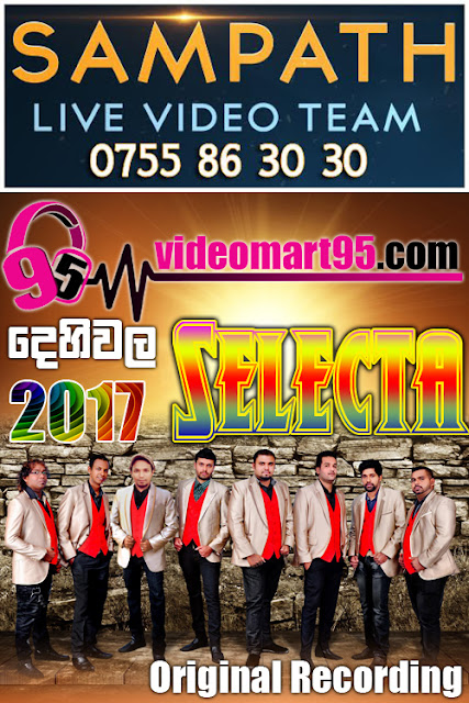 SELECTA LIVE AT DEHIWALA 2017