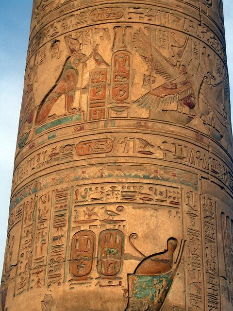 معبد الكرنك في الاقصر Karnak Temple In Luxor Egypt