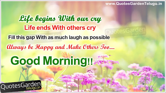 good morning messages with nice HD wallpapers  QUOTES GARDEN TELUGU  Telugu...