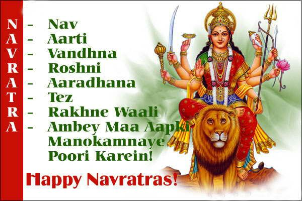 Happy navratri wishing cards whatsapp messages happy navratri wishing cardsshubh navratri greetingsnavratri greeting cardshappy navratri wishes m4hsunfo