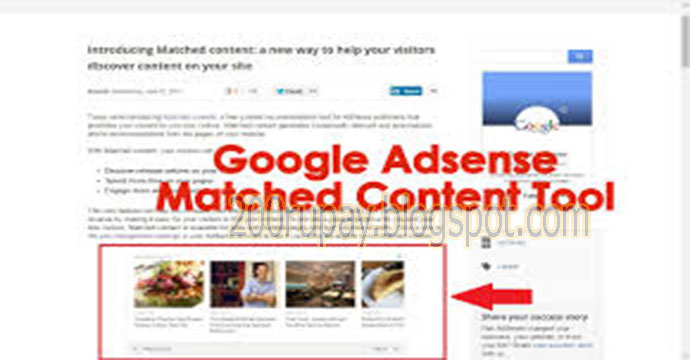 AdSense Matched Content  ads on Blogger Complete Guide