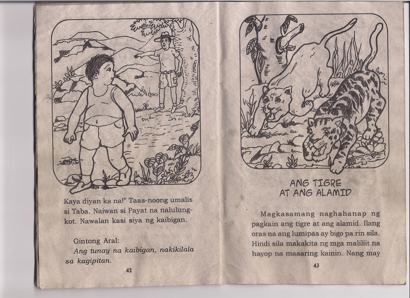 Sad short stories for kids