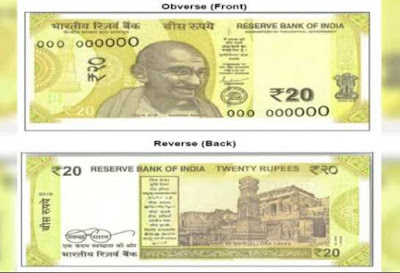 New Banknotes of Rs 20