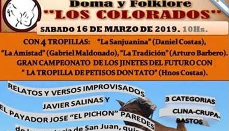 """16 de MARZO: FESTIVAL DE DOMA Y FOLKLORE """"LOS COLORADOS"""""""