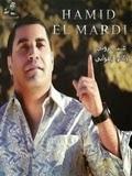 Hamid El Mardi-3ayrouni Ou Galou Zahwani 2015