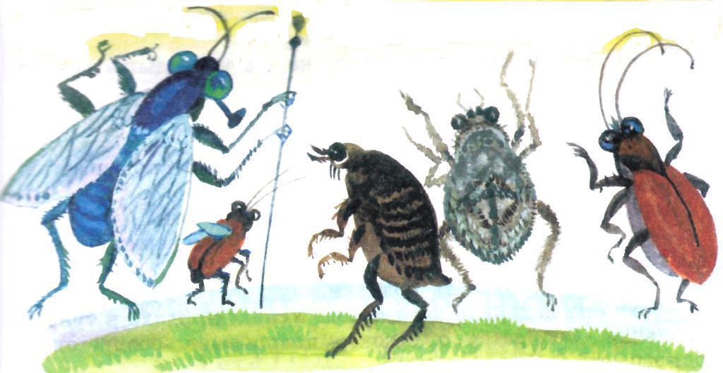 это картинка блохи из сказки муха цокотуха предметов