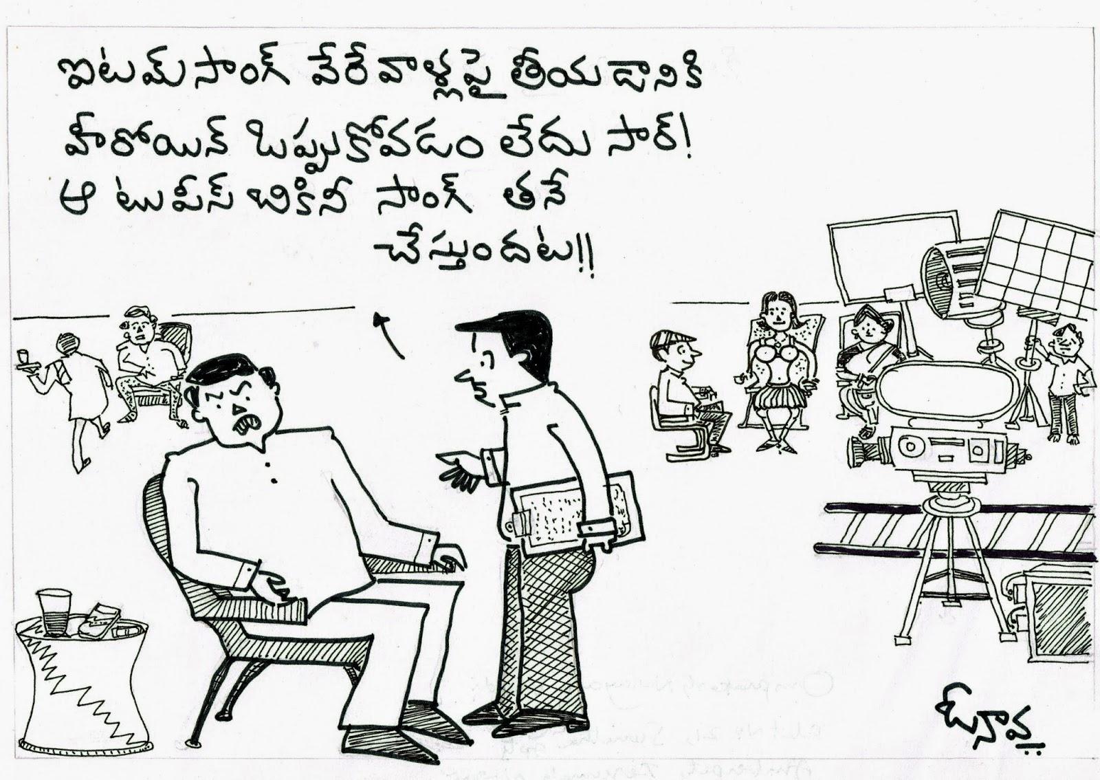 ఓంప్రకాశ్ రాతలు-గీతలు: Cartoons Published in
