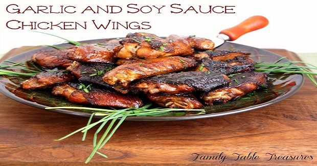 Chicken Wings {Soy Sauce} Recipe