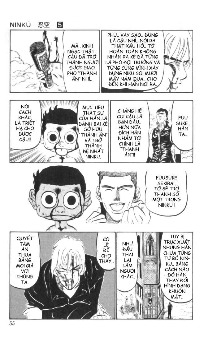 NINKU vol 40 trang 9
