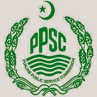 PCS PMS Result 2017