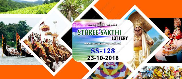 KeralaLotteryResult.net, kerala lottery kl result, yesterday lottery results, lotteries results, keralalotteries, kerala lottery, keralalotteryresult, kerala lottery result, kerala lottery result live, kerala lottery today, kerala lottery result today, kerala lottery results today, today kerala lottery result, sthree sakthi lottery results, kerala lottery result today sthree sakthi, sthree sakthi lottery result, kerala lottery result sthree sakthi today, kerala lottery sthree sakthi today result, sthree sakthi kerala lottery result, live sthree sakthi lottery SS-128, kerala lottery result 23.10.2018 sthree sakthi SS 128 23 october 2018 result, 23 10 2018, kerala lottery result 23-10-2018, sthree sakthi lottery SS 128 results 23-10-2018, 23/8/2018 kerala lottery today result sthree sakthi, 23/10/2018 sthree sakthi lottery SS-128, sthree sakthi 23.10.2018, 23.10.2018 lottery results, kerala lottery result October 23 2018, kerala lottery results 23th October 2018, 23.10.2018 week SS-128 lottery result, 23.10.2018 sthree sakthi SS-128 Lottery Result, 23-10-2018 kerala lottery results, 23-10-2018 kerala state lottery result, 23-10-2018 SS-128, Kerala sthree sakthi Lottery Result 23/10/2018